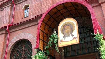 governor : Alapaevsk, Russia - 17 July 2012: Monastery of New Martyrs of Russia at venue death of Romanov. Building is located on spot where on July 18, 1918 Elizabeth and princes were dumped alive in mine.