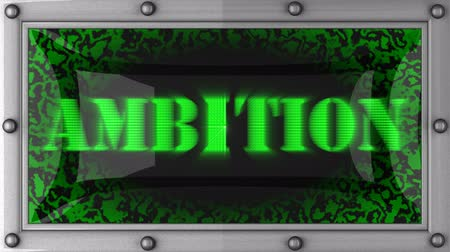 стремление : ambition announcement on the LED display