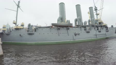 hawser : Renovated cruiser Aurora