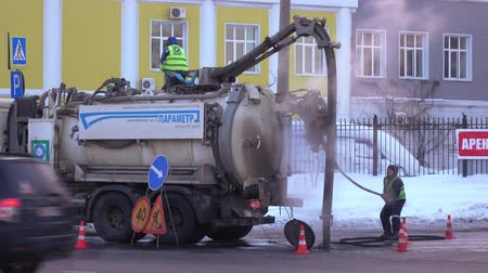 emmek : Sewage machine on the street