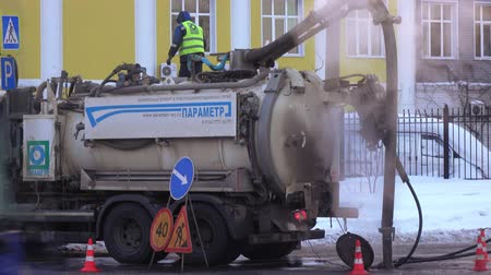 septic : Sewage machine on the street