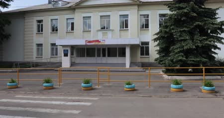 new town : Secondary school in Ukraine