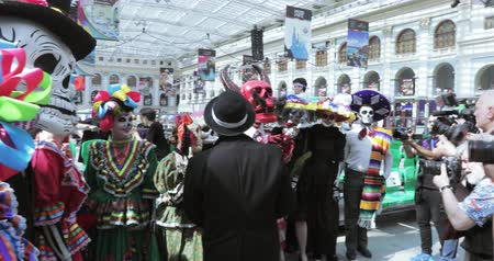 aztecs : Mexican Carnival Celebration of reporter