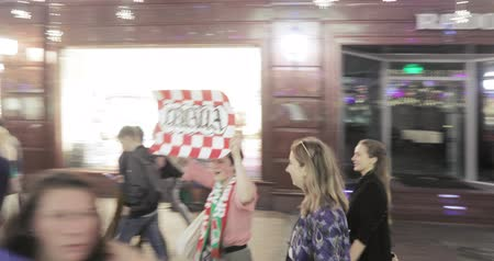 multinational : Football fans on Nikolskaya