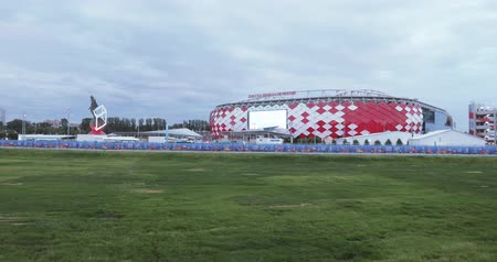 colômbia : View of Spartak Stadium