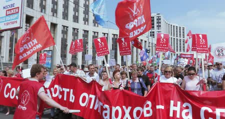 коммунизм : Agreed meeting against raising