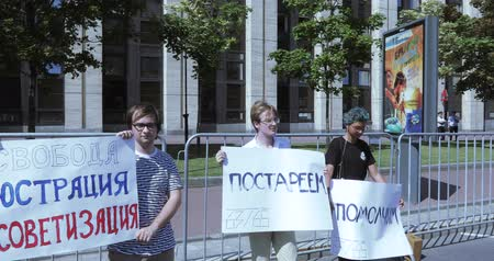 солидарность : libertarians rally against increasing pensions