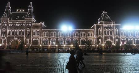 multinational : Red Square at night