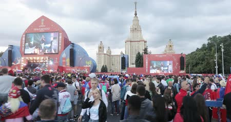 croatia : Festival of fans of FIFA on the Sparrow Hills