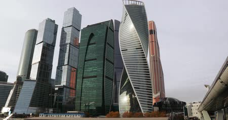 new town : View of the Moscow City skyscrapers
