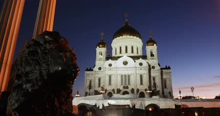 saviour : View of the Cathedral of Christ the Savior Stock Footage