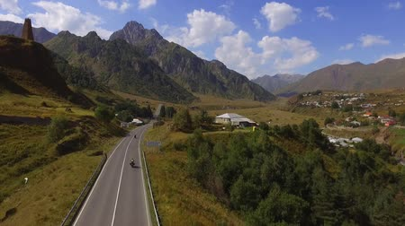 gürcü : Road through the nature of Georgia