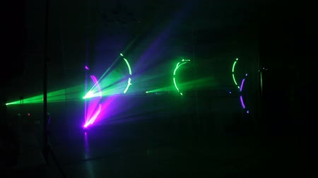 привет : laser show from multi-colored rays