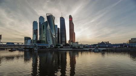 irodaház : Business Center Moscow City