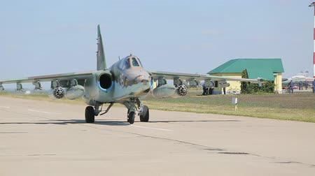 aerodrome : SU-25 attack aircraft on the runway