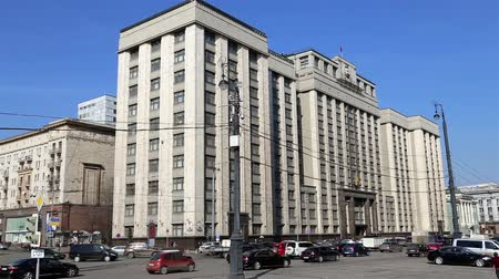 szövetségi :  Building of The State Duma of the Federal Assembly of Russian Federation. The address of the building is Okhotny Ryad Street, 12 in Moscow, Russia