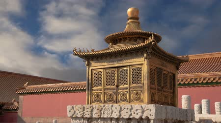 запрещенный : Forbidden City, Beijing, China -- was the Chinese imperial palace from the Ming Dynasty to the end of the Qing Dynasty