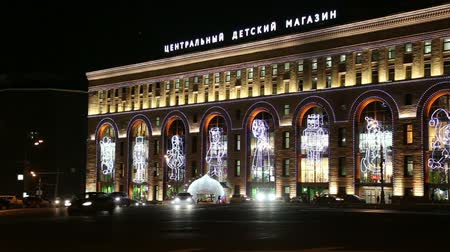 rozsáhlý : Night view of the building of the Central Childrens Store on Lubyanka (opened in April 2015 after extensive reconstruction), Moscow, Russia
