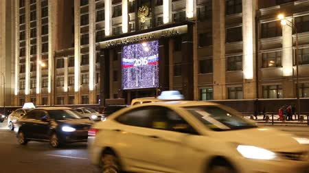 szövetségi : Christmas New Year holidays illumination and Building of The State Duma of the Federal Assembly of Russian Federation at night, Moscow, Russia