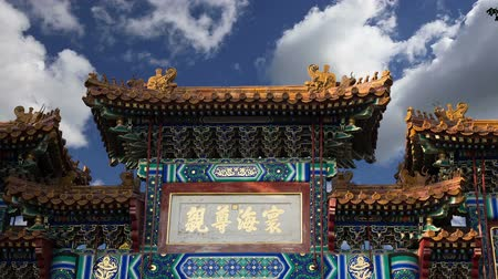 popularly : Yonghe Temple, also known as the Palace of Peace and Harmony Lama Temple, the Yonghe Lamasery, or popularly the Lama Temple, is a temple of Tibetan Buddhism. Beijing, China Stock Footage