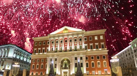 tverskaya : Fireworks over the Moscow city center and Government building on Tverskaya street, Russia