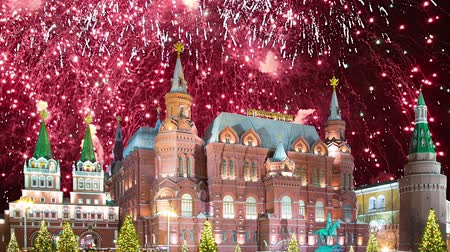 victory day : Fireworks over the State Historical Museum (inscription in Russian), near the Kremlin in Moscow, Russia Stock Footage