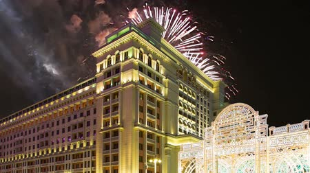 kreml : Fireworks over the Four Seasons Hotel. Moscow. Russia (with zoom)