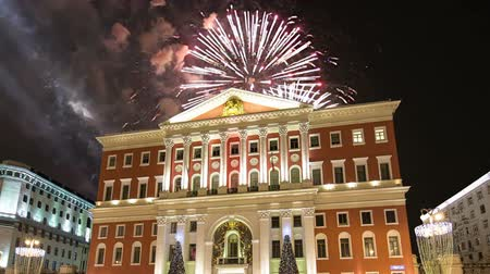 tverskaya : Fireworks over the Moscow city center and Government building on Tverskaya street, Russia (with zoom)