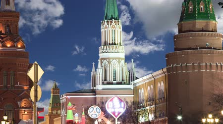 time year : Christmas (New Year holidays) illumination near the Moscow Kremlin at night, Russia