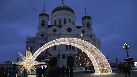 собор : Christmas (New Year holidays) decoration in Moscow (at night), Russia