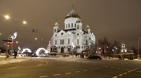 yerler : Christmas (New Year holidays) decoration in Moscow (at night), Russia -