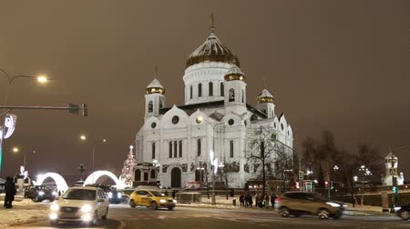 megmentő : Christmas (New Year holidays) decoration in Moscow (at night), Russia -