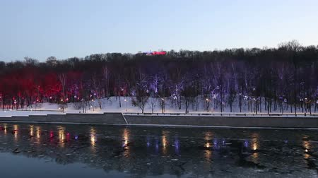 promenáda : Christmas (New Year holidays) decoration in Moscow (at night), Russia-- Andreevskaya (Andreevsky) embankment