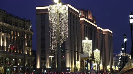 fővárosok : Christmas (New Year holidays) decoration in Moscow (at night), Russia-- Manege Square near the Kremlin