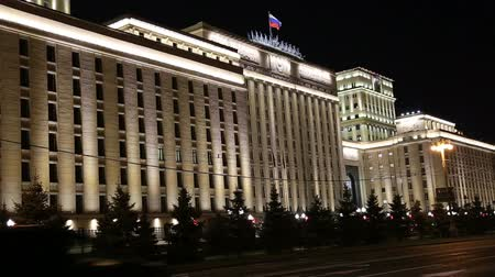 federation : The Ministry of Defense of the Russian Federation (Minoboron), at night-- is the governing body of the Russian Armed Forces. Moscow, Russia