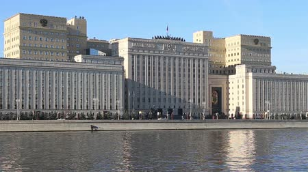 federation : Armed Forces and Moskva River. Moscow, Russia