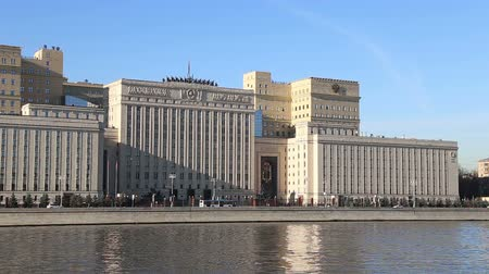 вооружены : Armed Forces and Moskva River. Moscow, Russia
