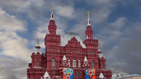 メダル : Historical Museum, Red Square, Moscow, Russia 動画素材