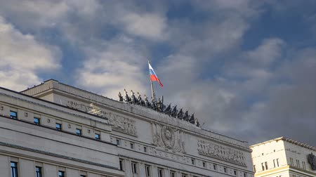 moskova : Ministry of Defense of the Russian Federation. Moscow, Russia