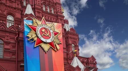 medal : Historical museum (Victory Day decoration) against the sky, Red Square, Moscow, Russia