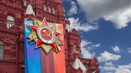museum : Historical museum (Victory Day decoration) against the sky, Red Square, Moscow, Russia