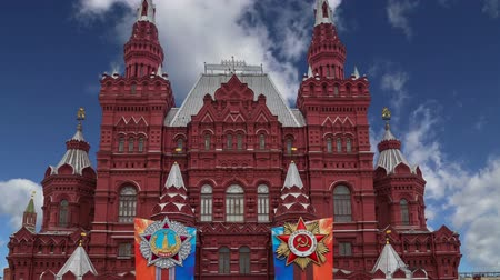 red square : Historical museum (Victory Day decoration) against the sky, Red Square, Moscow, Russia