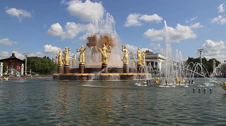 former : Fountain Friendship of Nations (1951-54, The project of the fountain by architects K. Topuridze and G. Konstantinovsky) - VDNKH (All-Russia Exhibition Center), Moscow, Russia