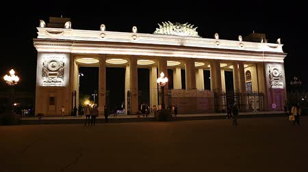 gorky : Main entrance gate of the Gorky Park (at night) - one of the main citysights and landmark in Moscow, Russia