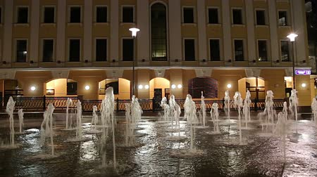 arranging : Fountains on the Bolotnaya Embankment (at night), Moscow city historic center, popular landmark. Russia