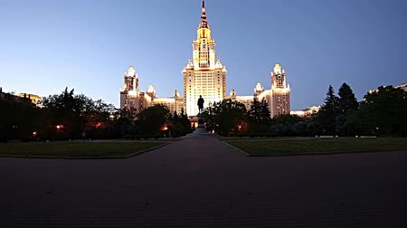 sparrow hills : Moscow State University on Sparrow Hills (at night), main building, Russia. It is the highest-ranking Russian educational institution