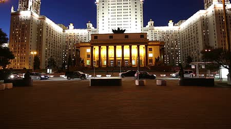 основной : Moscow State University on Sparrow Hills (at night), main building, Russia. It is the highest-ranking Russian educational institution