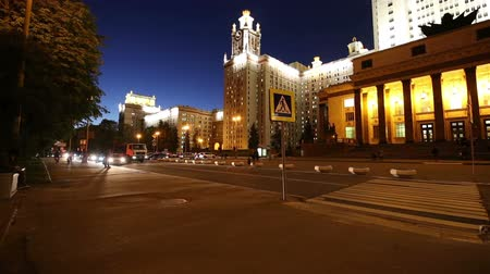 veréb : Moscow State University on Sparrow Hills (at night), main building, Russia. It is the highest-ranking Russian educational institution
