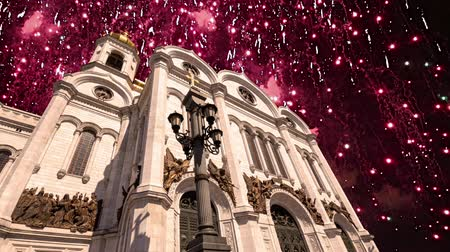 salvatore : Fireworks over the Christ the Savior Cathedral, Moscow, Russia. Filmati Stock