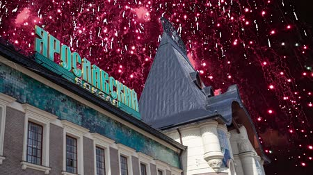 obrození : Fireworks over the Yaroslavsky railway station building (Written Yaroslavsky railway station in Russian), Moscow, Russia